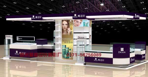 碟语轩化妆品店展柜制作设计整体效果美图欣赏