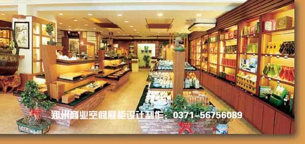 茶叶店茶具店展柜设计和制作精美图例参考欣赏图片