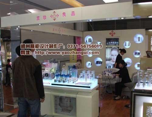 郑州至珍良品化妆品店展柜制作设计效果欣赏